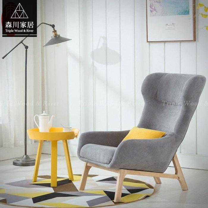 《森川家居》NLS-08LS07-北歐簡約原木單人沙發含腳踏 餐廳咖啡廳民宿/餐椅收納設計/美式LOFT品東西IKEA