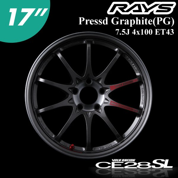 "【Power Parts】RAYS CE28SL 鋁圈 17"" 7.5J 4x100 ET43 (PG) 銀色"