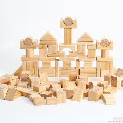 100粒大塊原木積木木制兒童益智玩具-JUZZ175【居家家】