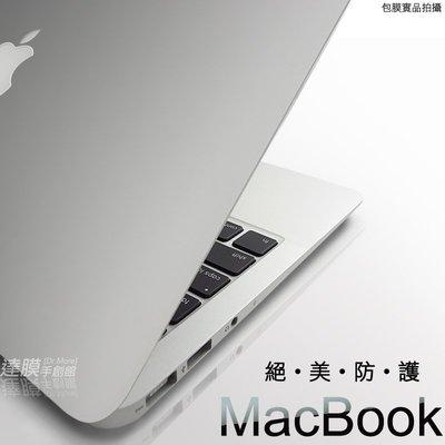 """達膜最推薦!Macbook  Air、Pro Retina 13""""、15""""、12"""" 包膜+ ASR護眼抗藍光保護貼"""