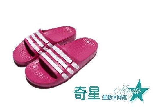 奇星 Adidas Duramo 兒童拖鞋 黑 白 桃紅  一體成型 防水拖鞋 G06799/G06797