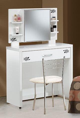 【DH】貨號A270-7名稱《紫羅》2.7尺鏡台組含椅(圖一)附7宮格.鏡片後可置物.台灣製.可訂做