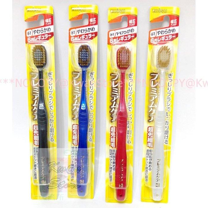 製 EBiSU加大超細毛牙刷~六列加寬 ~兩種不同細毛 清潔牙縫齒垢 軟毛牙刷 B181~