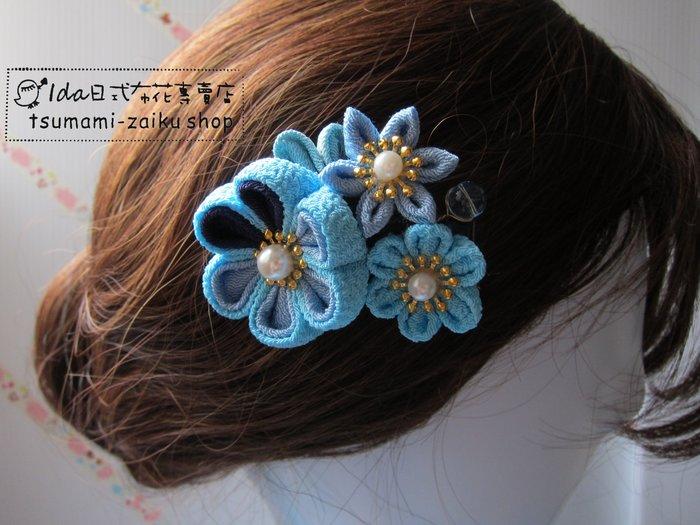 日式布花 和風布花 和服髮飾 cosplay 和服 浴衣髮飾 藍色3花髮夾A301