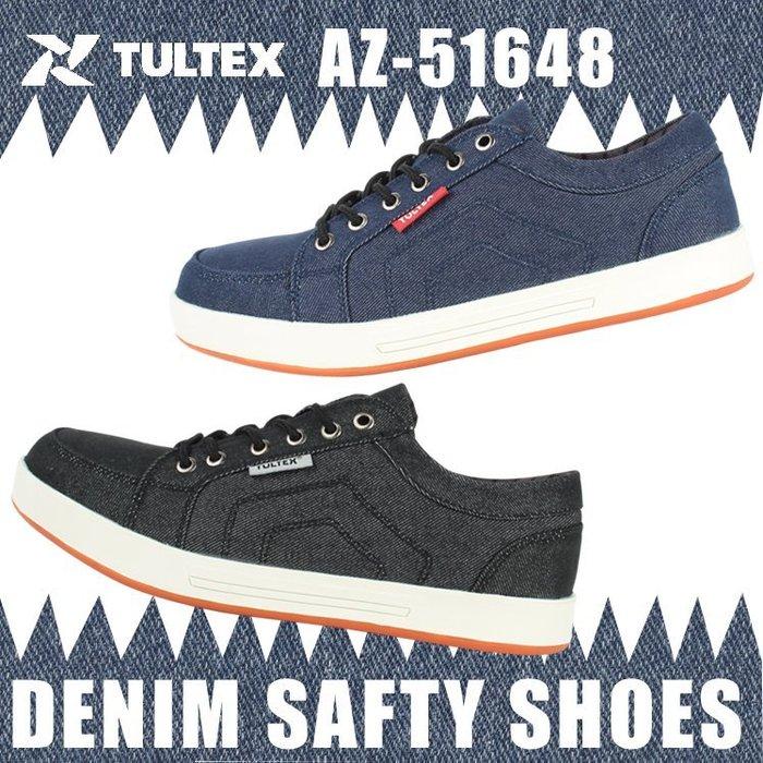 TULTEX 鋼頭鞋 安全鞋 休閒鞋 工作鞋 作業鞋 透氣 舒暢 可開統編---濠荿鞋舖