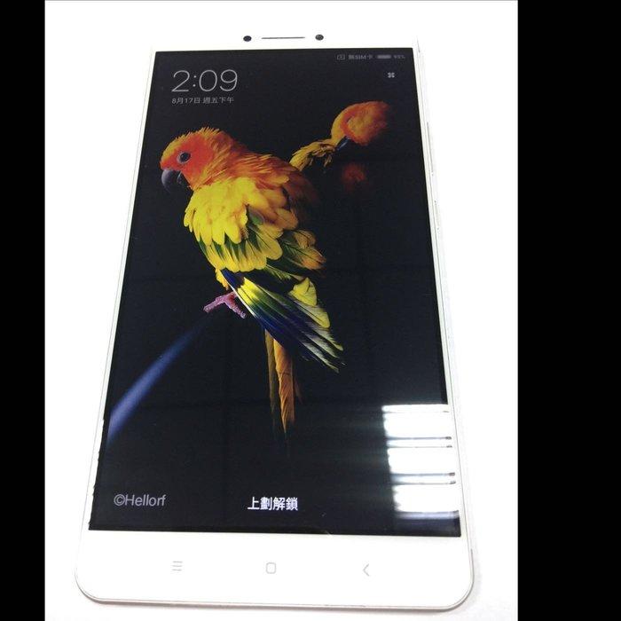 小米 Max 4G/3GB RAM /32GB