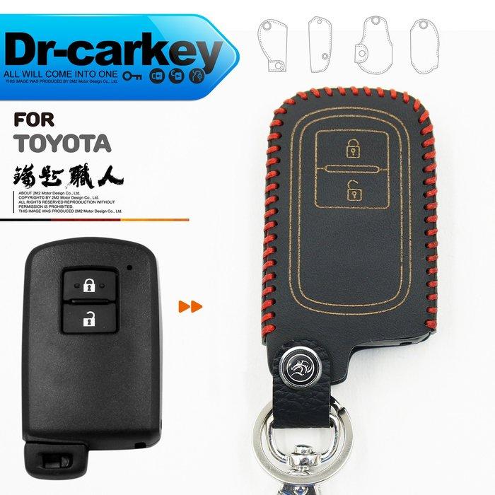 【鑰匙職人】TOYOTA RAV-4 SIENTA 豐田 汽車 晶片 鑰匙 皮套 智慧型