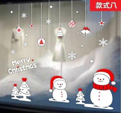 2018 ae - Decori natalizi per finestre ...