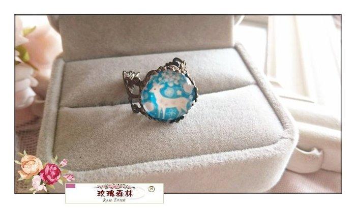 玫瑰森林-- ☆° 森女孩最愛zakka風 復古藍天下的小鹿 系列 玻璃寶石  戒指