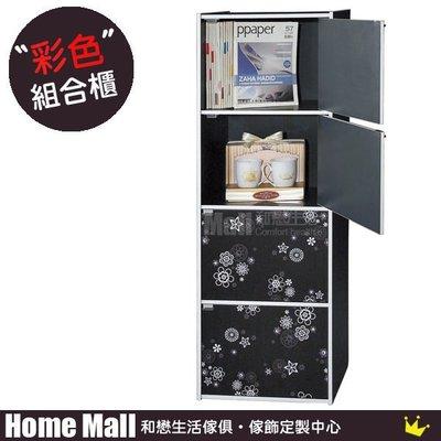 HOME MALL~馬卡龍四格四門組合櫃(多色可選)$750 (自取價)4J