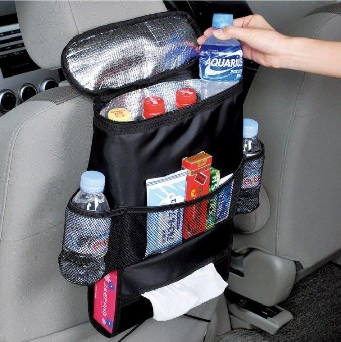 (現貨)新款 汽車用保溫保冷多功能儲物袋 車用保溫袋 車用收納袋 置物袋 汽車椅背袋*HAIR魔髮師*