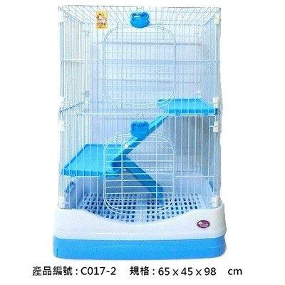 【優比寵物】馬卡龍精緻(3層+2跳板)〔藍色〕貓籠/貂籠/兔籠C017-2防止噴尿*抽屜式底盤好清理*塑膠底墊腳踩舒適-