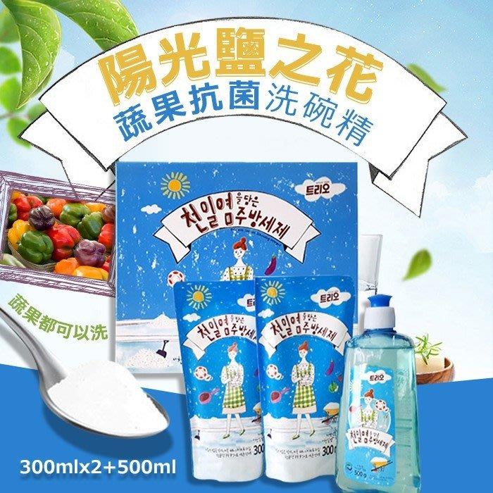 韓國Aekyung 陽光鹽之花蔬果洗碗精套裝組 正裝加補充 洗碗精盒組