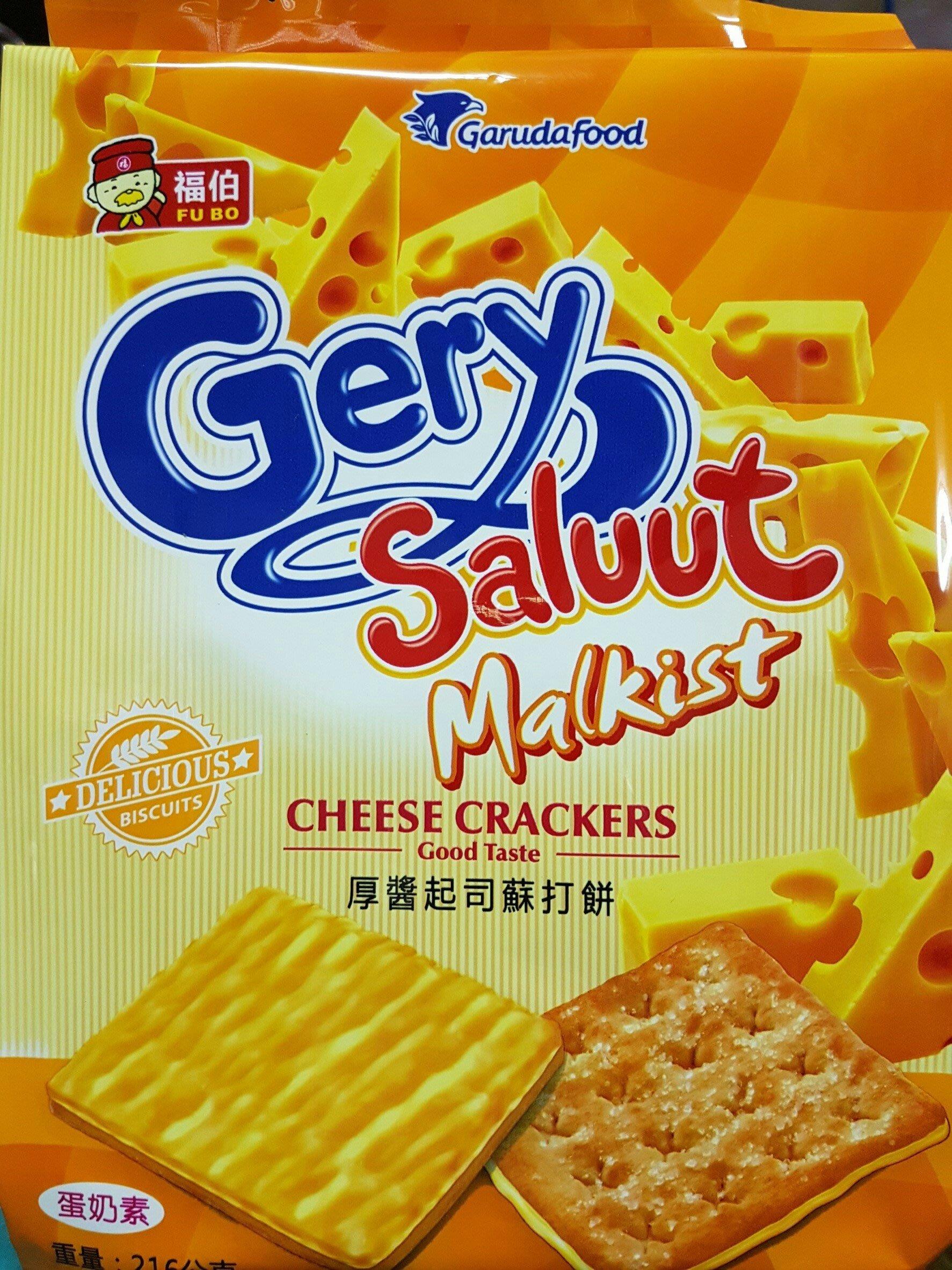 gery起士厚醬餅乾 起士蘇打餅