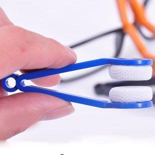 晶華屋--多功能攜帶型眼鏡擦 眼鏡清潔擦