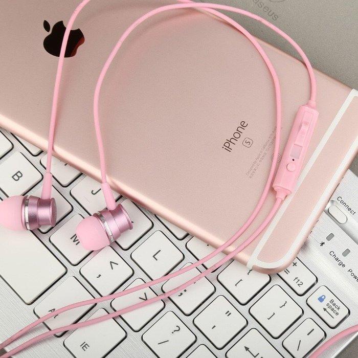 愛蘋果❤️ BASEUS 倍思 iphone7 酈音 耳道式 入耳式 線控 耳機 耳麥 ASUS HTC 三星 SONY