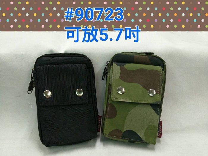 @【 乖乖的家】~腰掛包/手機袋/小包/(可放5.7吋手機)~超低價120元~COMELY 90723(迷彩缺)