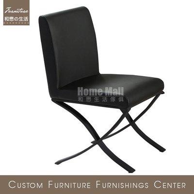 HOME MALL~約瑟夫黑色皮餐椅(B3029)(自取)$1700元(雙北市免運費)6N
