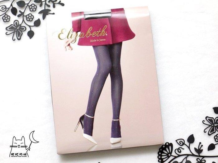 【拓拔月坊】日本品牌 Elizabeth 直紋菱格 粉小花柄 褲襪 日本製~現貨!