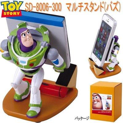 尼德斯Nydus 日本正版 迪士尼 玩具總動員 巴斯光年  手機架 模型 公仔 iPhoneX iPhone8
