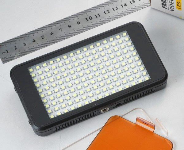 呈現攝影-ROWA LED-VL011 內建鋰電池LED攝影燈 150顆 小巧輕薄 180g 補光燈 LED燈