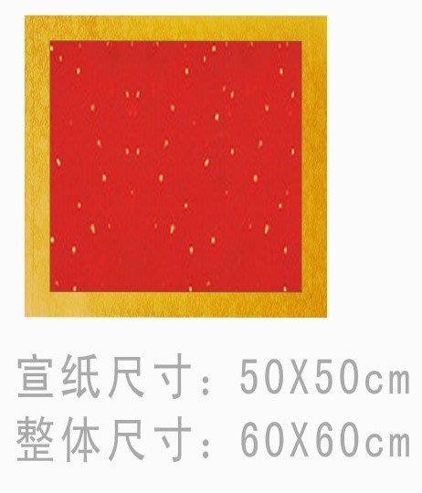 Art in THE【傑儒書畫】空白鏡心裱褙宣紙 綾布宣紙 國畫書法 書畫裝裱 裝框綾布宣紙60x60cm