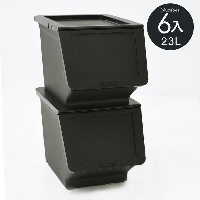 ✨完美主義✨免運【R0132】MHB-23 第三代大嘴鳥(6入/箱) 樹德 MIT台灣製 收納箱 置物箱 玩具箱 置物櫃