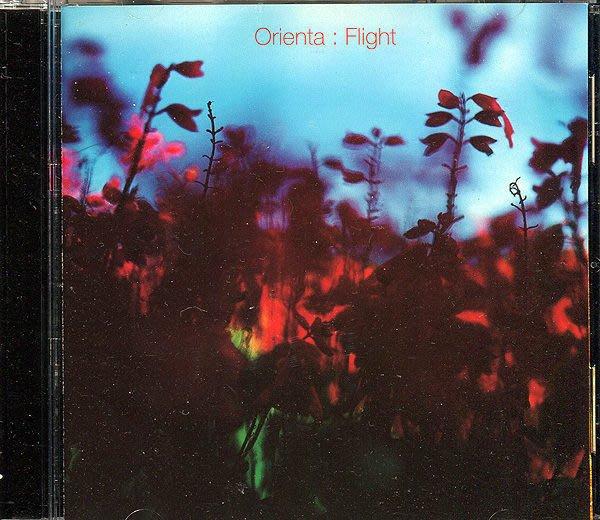 【塵封音樂盒】Oriental - Fight   日本版