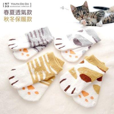 少女學院風。可愛貓爪襪貓掌襪毛巾襪船型...