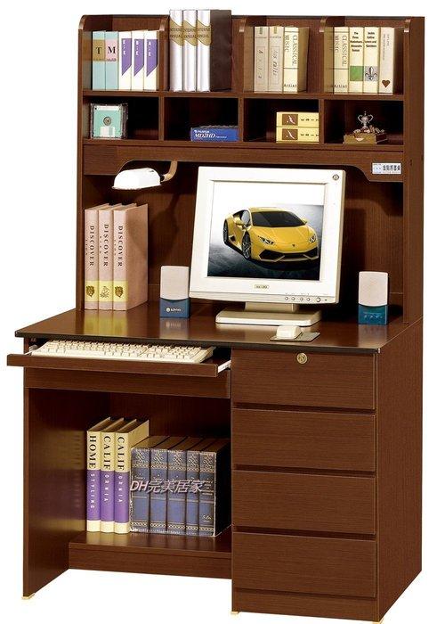 【DH】貨號N896-4《資優生》3.5尺層架式胡桃色電腦桌˙上+下˙簡約好搭配˙主要地區免運