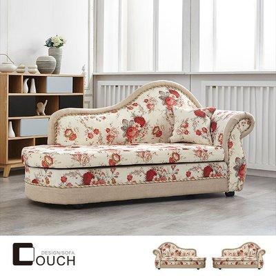 沙發-貴妃椅-瑰麗貴妃坐躺椅(左右型可選)【COUCH】YKSHOUSE,原特價10990元,特惠6580元