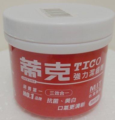 蒂克 牙粉 強力潔齒劑  140g  *  579 舖  *
