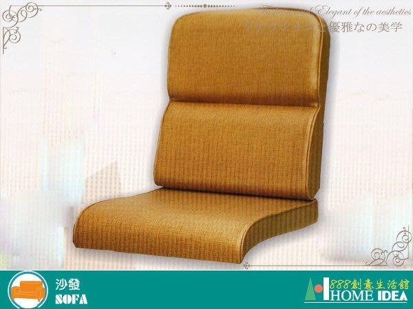 ◇888創意生活館◇042-525-72188(P13)大型組椅用細紋乳膠皮坐墊$1,250元(11-4皮沙)高雄家具