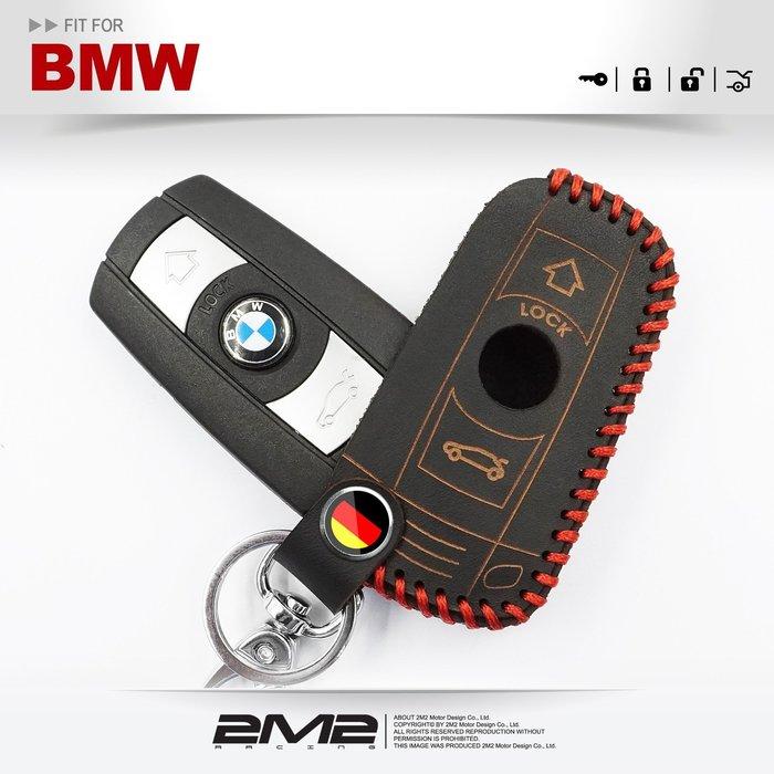 ~2M2~BMW 2003~2010 520 523 525 530 535 540 寶馬