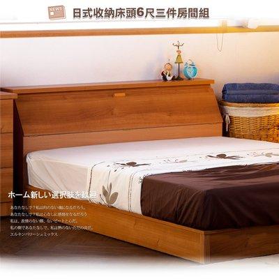 【UHO】DA- 日式大收納 6尺雙人...