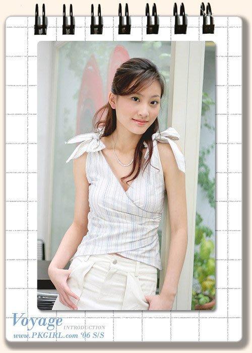 《PINK‧COM》轉賣<Play_Kawaii>PKGIRL自創品牌.輕熟女~抓皺疊襟大深V領綁帶背心