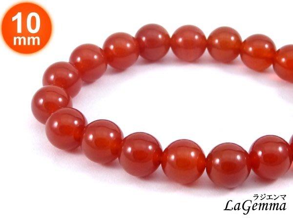 【寶峻晶石】幸運寶石,紅瑪瑙/紅玉髓圓珠手珠/手鍊(10mm),佛教七寶之一,長壽之石