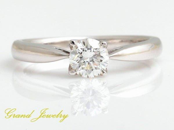 50分鑽戒 天然鑽石圓鑽 H VS1 白金PT900 附證書 另售G.I.A.鑽石 【大千珠寶】