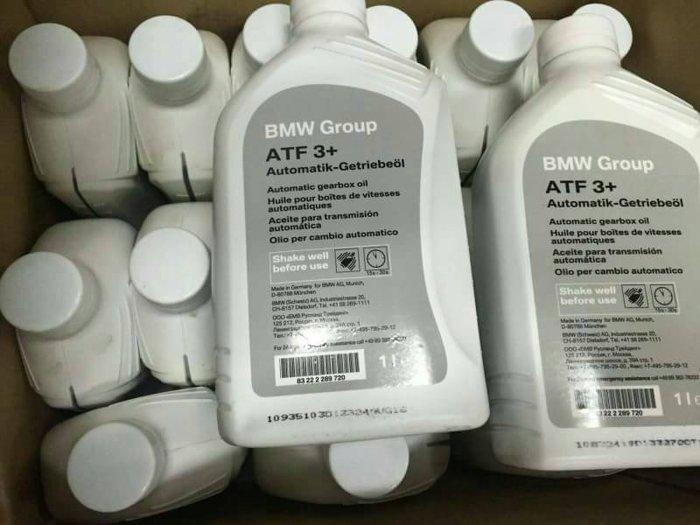 BMW ATF3+ 變速箱油 BMW 8HP變速箱專用油 BMW ATF3+ (抗靜電配方)