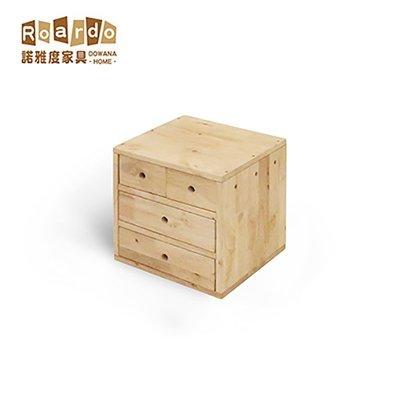 展示櫃 收納櫃  諾雅度 原生實木四抽桌上櫃/置物櫃-4727【多瓦娜】