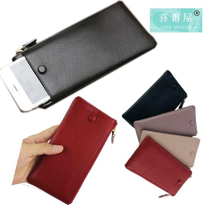 【喜番屋】真皮牛皮可裝5.5吋手機女性皮夾皮包錢夾零錢包手機包手拿包女包女夾【LH489】