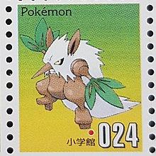 Pokemon 紀念郵票 - 橡實果 + 長鼻葉 + 天狗