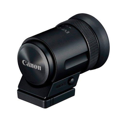 CANON  EVF-DC2  電子觀景器 For G1X II / G3X / M3 / M6 ‧WW