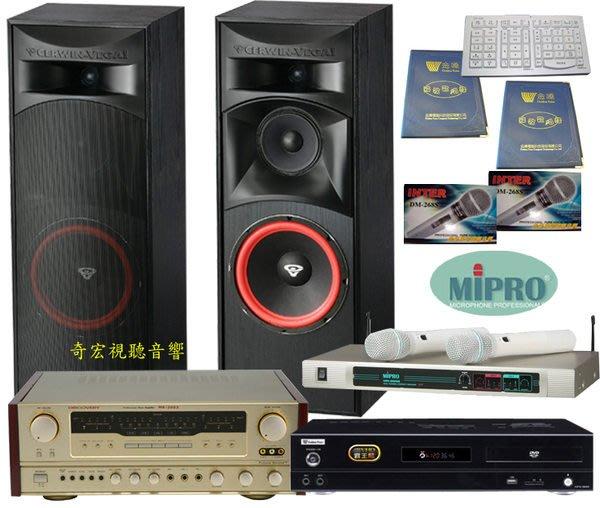 您需要買1套與眾不同的金嗓Z1超級卡拉OK吧~頂級美國原裝大地震喇叭配MIPRO無線麥克風專業組合推薦大同點歌機找伴唱機