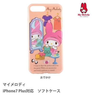 尼德斯Nydus 日本正版 三麗鷗 My Melody 美樂蒂 TPU軟殼 手機殼 5.5吋 iPhone7 Plus