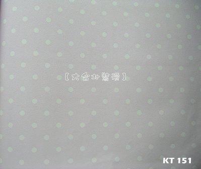 【大台北裝潢】Sanrio三麗鷗卡通壁紙* 淺粉底小圓點 玉點 每支1000元