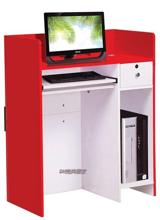 【DH】商品貨號N897-3品名稱 《愛丁堡》2.7尺紅色多功能桌,可作收銀檯,接待櫃台,代客泊車接待櫃