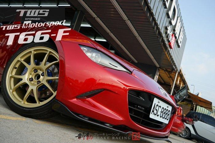 日本 鍛榮社 TWS Motorsport T66-F 經典式樣 百搭款 15~19規格齊全 各車系歡迎詢問 / 制動改