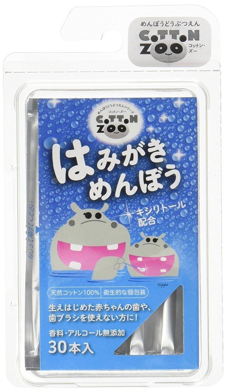 日本製 GMP BABY cotton.ZOO 寶寶口腔清潔棉棒 (30入)