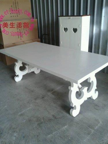 美生活館---全新法式鄉村全實木 刷舊白 200*100 公分長 餐桌/工作桌/會議桌---A 款